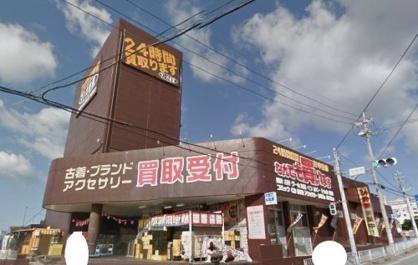 マンガ倉庫 那覇店の画像1