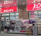 キャン・ドゥレミィ五反田店