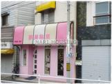 美容室ぱる東大和店