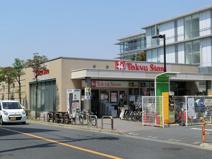 東急ストア大岡山店