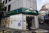 マルエツ プチ 神田司町店