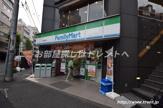 ファミリーマート神田駅北店