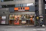 吉野家 須田町店