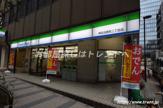 ファミリーマート 神田淡路町二丁目店