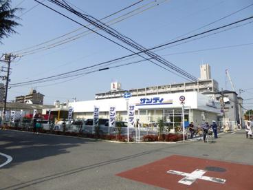 サンディ放出店の画像1