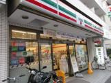 セブンイレブン 千葉新田町店