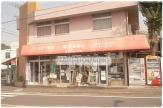 (有)鎌田商店