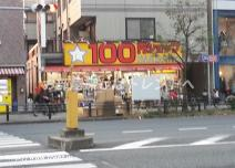 100円ショップ IMASARA