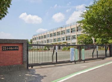 所沢市立小手指小学校の画像1