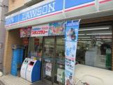ローソン 鶴見水道道店