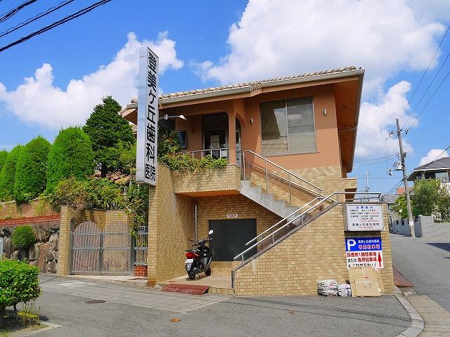 登美ヶ丘歯科医院の画像