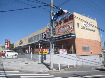 コープ学園前の画像1