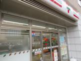 セブンイレブン 千葉宮崎町中央店