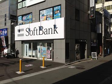 SOFTBANKSHOP中目黒 ソフトバンクショップ中目黒の画像1