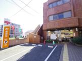 練馬高野台郵便局