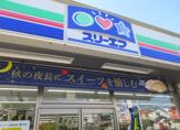 スリーエフ 四街道小学校前店