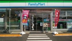 ファミリーマート 三鷹天文台通り店の画像1