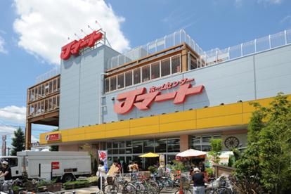 Jマート三鷹店の画像1