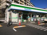 ファミリーマート京王多摩川店