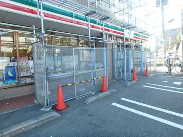セブンイレブン川崎野川くぬぎ坂店の画像1