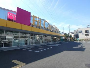 フィットケアデポ久末店の画像1