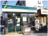 三井住友銀行ATM 武蔵大和出張所