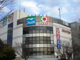 イズミヤ・検見川浜店
