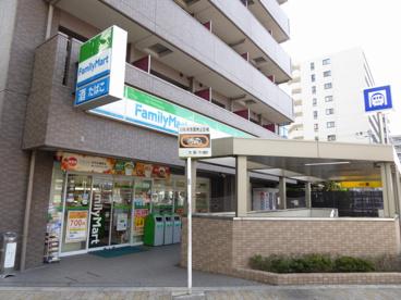 ファミリーマート深江橋駅前店の画像1