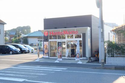 ほっともっと 東松戸店の画像1