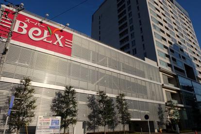 ベルクス東松戸店の画像1