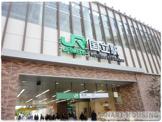 JR東日本 国立駅