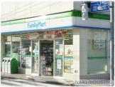 ファミリーマート国立駅北店