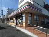 セブンイレブン川崎高津野川店