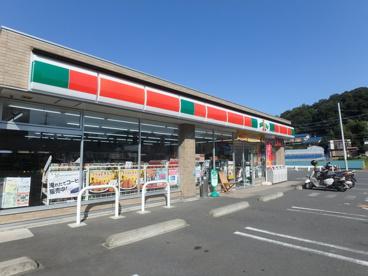 サンクス・川崎南野川店の画像1