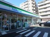 ファミリーマート宮前南野川店