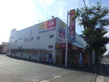 ゲオ野川店の画像1