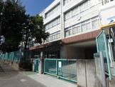 川崎市立野川小学校