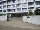 藤沢市立秋葉台中学校