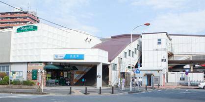 長後駅の画像1