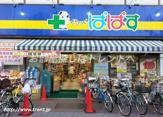 ぱぱす 千石駅前店