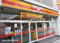 ヤマザキYショップ文京大塚屋店