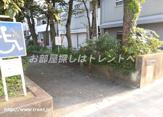 大塚窪町公園