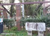 大塚窪町東公園