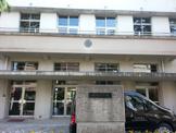 明化小学校