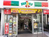 サンクス 白山5丁目店