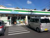 ファミリーマート 本駒込2丁目店