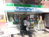 ファミリーマート 本駒込一丁目店