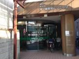 茅ヶ崎駅前クリニック