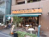 カフェ・ド・クリエ 千駄木店