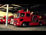 茅ヶ崎市消防本部茅ヶ崎市消防署警備課小和田出張所
